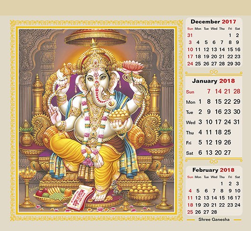 Calendar Printing Prices in Hyderabad